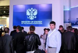 Видео Медиа Групп 21й Мировой Нефтяной Конгресс (3)
